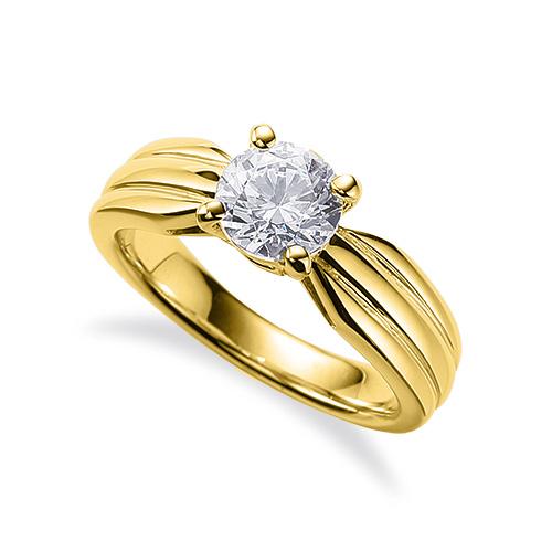 指輪 18金 イエローゴールド 天然石 スリーラインの一粒リング 主石の直径約5.2mm ソリティア しぼり腕 四本爪留め|K18YG 18k 貴金属 ジュエリー レディース メンズ