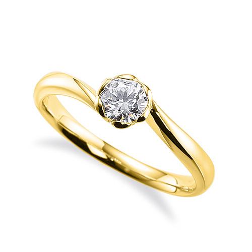 指輪 18金 イエローゴールド 天然石 花モチーフの一粒リング 主石の直径約4.4mm ソリティア ウェーブ レール留め|K18YG 18k 貴金属 ジュエリー レディース メンズ