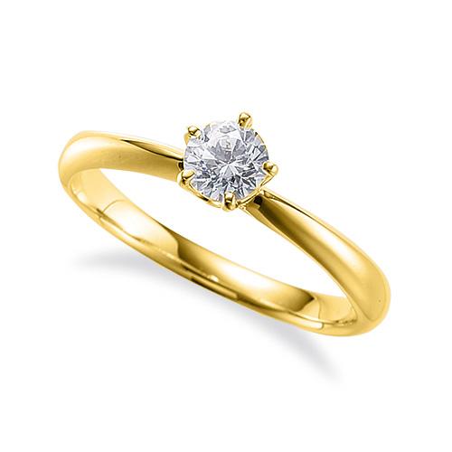 指輪 18金 イエローゴールド 天然石 一粒リング 主石の直径約5.2mm ソリティア しぼり腕 五本爪留め|K18YG 18k 貴金属 ジュエリー レディース メンズ