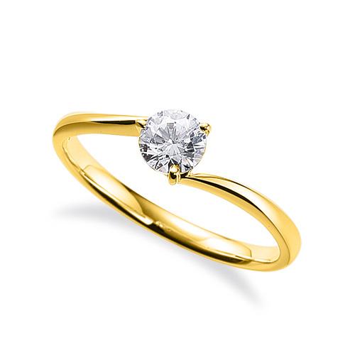 指輪 18金 イエローゴールド 天然石 一粒リング 主石の直径約4.4mm ソリティア ウェーブ 三本爪留め|K18YG 18k 貴金属 ジュエリー レディース メンズ