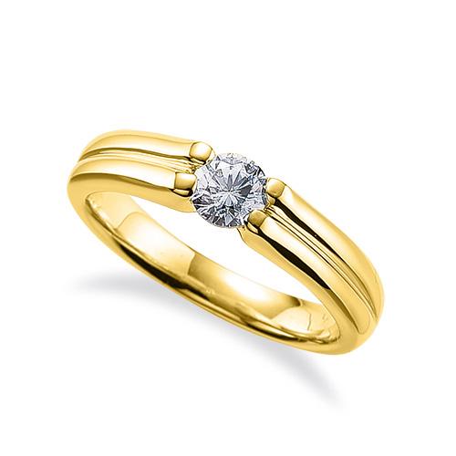 指輪 18金 イエローゴールド 天然石 ダブルラインの一粒リング 主石の直径約4.4mm ソリティア 四本爪留め|K18YG 18k 貴金属 ジュエリー レディース メンズ