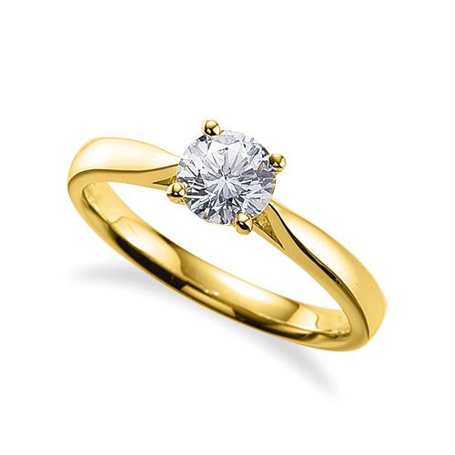 指輪 18金 イエローゴールド 天然石 一粒リング 主石の直径約5.2mm ソリティア 四本爪留め|K18YG 18k 貴金属 ジュエリー レディース メンズ