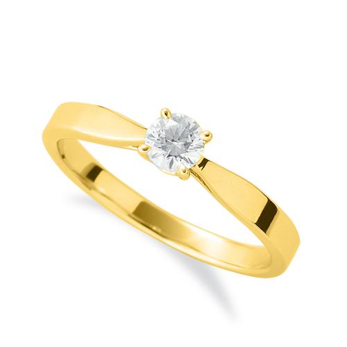 指輪 18金 イエローゴールド 天然石 一粒リング 主石の直径約3.8mm ソリティア 平打ち しぼり腕 四本爪留め K18YG 18k 貴金属 ジュエリー レディース メンズ