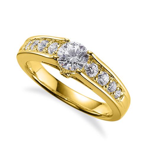 指輪 18金 イエローゴールド 天然石 側面に一粒メレ付きサイド一文字リング 主石の直径約3.8mm 四本爪留め|K18YG 18k 貴金属 ジュエリー レディース メンズ