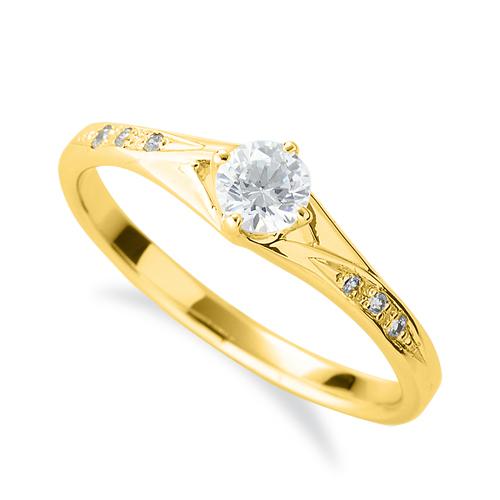 指輪 18金 イエローゴールド 天然石 サイドストーンリング 主石の直径約3.8mm 割り腕 四本爪留め K18YG 18k 貴金属 ジュエリー レディース メンズ