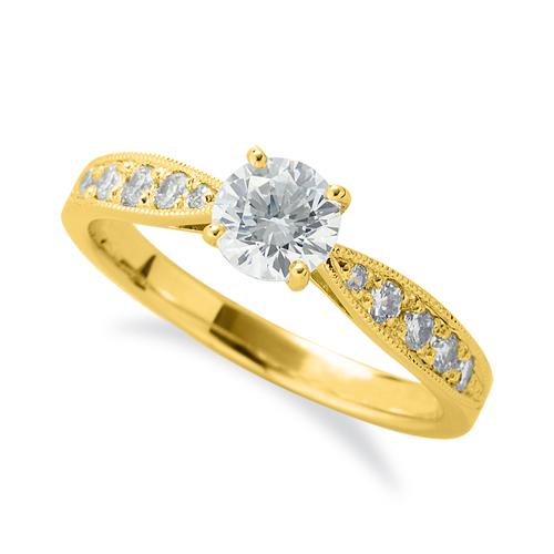 指輪 18金 イエローゴールド 天然石 メレ周りミル打ちのサイドストーンリング 主石の直径約5.2mm しぼり腕 四本爪留め|K18YG 18k 貴金属 ジュエリー レディース メンズ