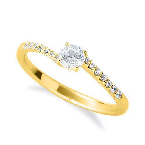 指輪 18金 イエローゴールド 天然石 サイド一文字 主石の直径約3.8mm ウェーブ 四本爪留め|K18YG 18k 貴金属 ジュエリー レディース メンズ