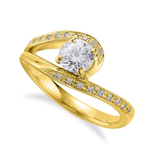 指輪 18金 イエローゴールド 天然石 メレがラインになったサイドストーンリング 主石の直径約4.4mm ウェーブ 割り腕 四本爪留め|K18YG 18k 貴金属 ジュエリー レディース メンズ