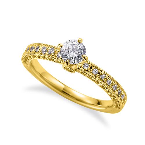 指輪 18金 イエローゴールド 天然石 三面メレの豪華なサイド一文字リング 主石の直径約4.4mm 四本爪留め|K18YG 18k 貴金属 ジュエリー レディース メンズ