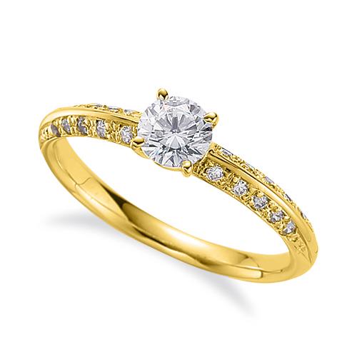 指輪 18金 イエローゴールド 天然石 サイド二文字リング 主石の直径約5.2mm 四本爪留め|K18YG 18k 貴金属 ジュエリー レディース メンズ