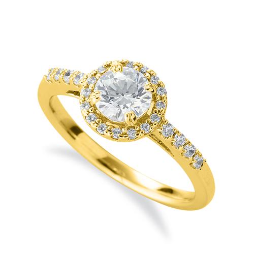 指輪 18金 イエローゴールド 天然石 サイド一文字の取り巻きリング 主石の直径約4.4mm 四本爪留め|K18YG 18k 貴金属 ジュエリー レディース メンズ