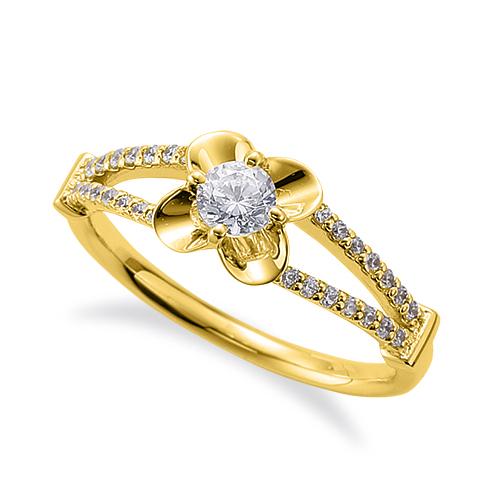 指輪 18金 イエローゴールド 天然石 花モチーフのサイドストーンリング 主石の直径約3.8mm 割り腕 四本爪留め|K18YG 18k 貴金属 ジュエリー レディース メンズ