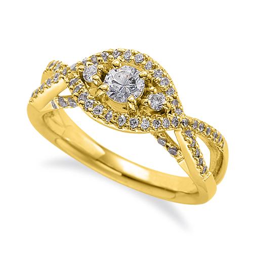 主石の種類が選べる 高級感が漂う18金と天然石の指輪 指輪 18金 イエローゴールド 天然石 メレがラインになった取り巻きリング 主石の直径約3.8mm 安全 メーカー在庫限り品 四本爪留め 貴金属 K18YG メンズ レディース 割り腕 18k ジュエリー