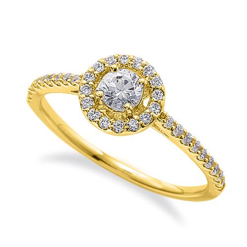 指輪 18金 イエローゴールド 天然石 サイド一文字の取り巻きリング 主石の直径約3.8mm 四本爪留め|K18YG 18k 貴金属 ジュエリー レディース メンズ