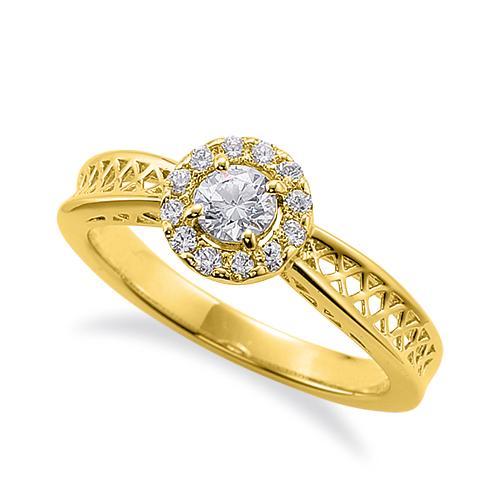 指輪 18金 イエローゴールド 天然石 腕に透かし模様入り取り巻きリング 主石の直径約3.8mm 四本爪留め|K18YG 18k 貴金属 ジュエリー レディース メンズ
