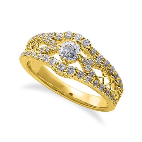 指輪 18金 イエローゴールド 天然石 透かしとメレのラインが豪華な取り巻きリング 主石の直径約3.8mm 割り腕 四本爪留め|K18YG 18k 貴金属 ジュエリー レディース メンズ