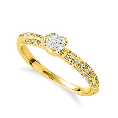 指輪 18金 イエローゴールド 天然石 メレがラインになったサイドストーンリング 主石の直径約3.8mm|K18YG 18k 貴金属 ジュエリー レディース メンズ