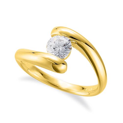 指輪 18金 イエローゴールド 天然石 一粒リング 主石の直径約4.4mm ソリティア 抱き合わせ腕 レール留め|K18YG 18k 貴金属 ジュエリー レディース メンズ