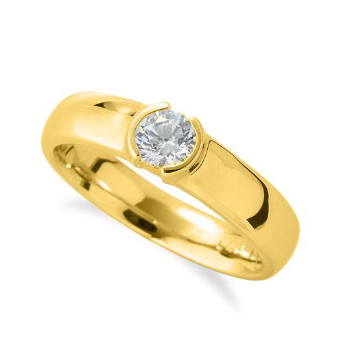 指輪 18金 イエローゴールド 天然石 一粒リング 主石の直径約4.4mm ソリティア レール留め|K18YG 18k 貴金属 ジュエリー レディース メンズ