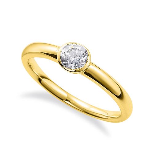 指輪 18金 イエローゴールド 天然石 一粒リング 主石の直径約4.4mm ソリティア|K18YG 18k 貴金属 ジュエリー レディース メンズ