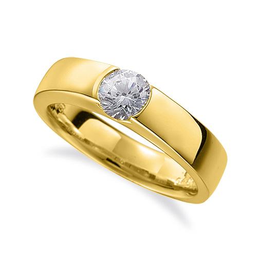 指輪 18金 イエローゴールド 天然石 一粒リング 主石の直径約3.8mm ソリティア 平打ち レール留め|K18YG 18k 貴金属 ジュエリー レディース メンズ