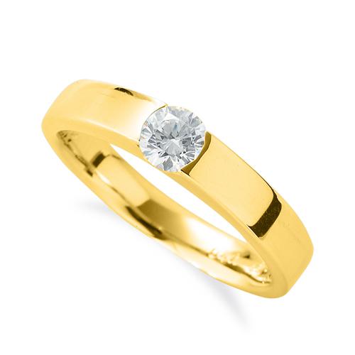 指輪 18金 イエローゴールド 天然石 一粒リング 主石の直径約4.4mm ソリティア 平打ち レール留め|K18YG 18k 貴金属 ジュエリー レディース メンズ