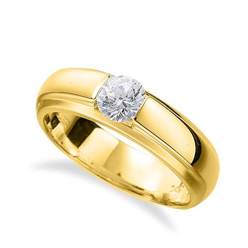 指輪 18金 イエローゴールド 天然石 一粒リング 主石の直径約5.2mm ソリティア|K18YG 18k 貴金属 ジュエリー レディース メンズ