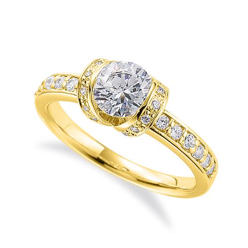 指輪 18金 イエローゴールド 天然石 サイド一文字リング 主石の直径約3.8mm レール留め|K18YG 18k 貴金属 ジュエリー レディース メンズ