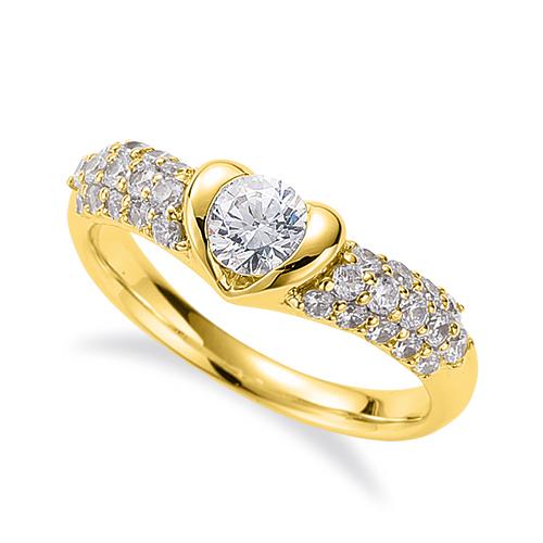 指輪 18金 イエローゴールド 天然石 サイドパヴェリング 主石の直径約4.4mm V字 レール留め|K18YG 18k 貴金属 ジュエリー レディース メンズ