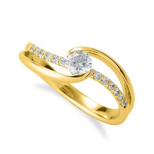 指輪 18金 イエローゴールド 天然石 メレがラインになったサイドストーンリング 主石の直径約3.8mm ウェーブ 割り腕 レール留め|K18YG 18k 貴金属 ジュエリー レディース メンズ
