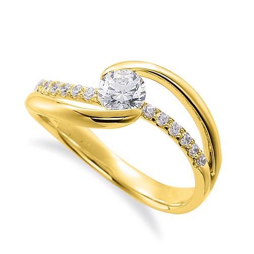 指輪 18金 イエローゴールド 天然石 メレがラインになったサイドストーンリング 主石の直径約4.4mm ウェーブ 割り腕 レール留め|K18YG 18k 貴金属 ジュエリー レディース メンズ
