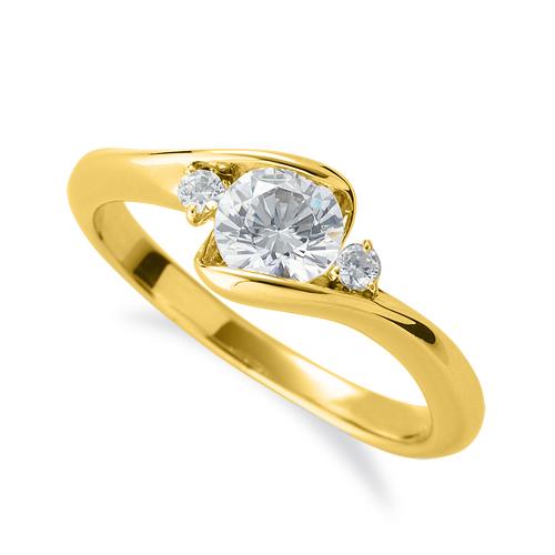 指輪 18金 イエローゴールド 天然石 サイドストーンリング 主石の直径約3.8mm 抱き合わせ腕 レール留め|K18YG 18k 貴金属 ジュエリー レディース メンズ