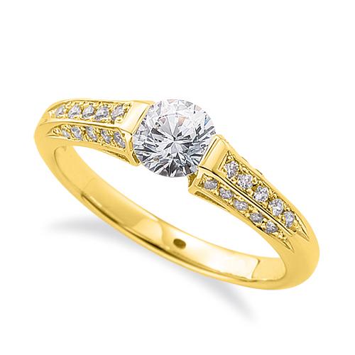 指輪 18金 イエローゴールド 天然石 サイド一文字リング 主石の直径約4.4mm レール留め K18YG 18k 貴金属 ジュエリー レディース メンズ
