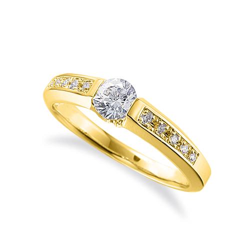 指輪 18金 イエローゴールド 天然石 サイド一文字リング 主石の直径約4.4mm K18YG 18k 貴金属 ジュエリー レディース メンズ