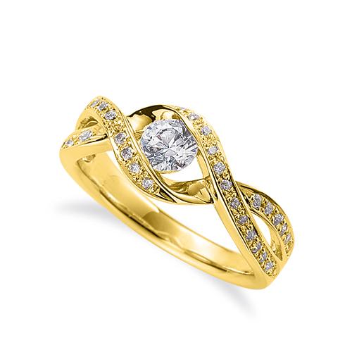 指輪 18金 イエローゴールド 天然石 メレがラインになったサイドストーンリング 主石の直径約4.4mm ウェーブ 割り腕|K18YG 18k 貴金属 ジュエリー レディース メンズ