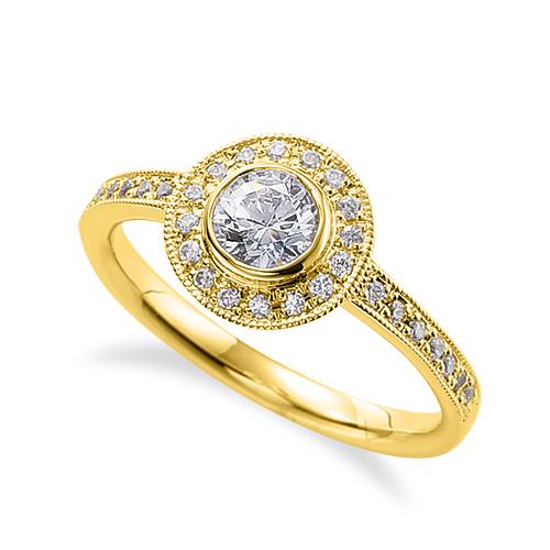 指輪 18金 イエローゴールド 天然石 サイド一文字の取り巻きリング 主石の直径約4.4mm|K18YG 18k 貴金属 ジュエリー レディース メンズ