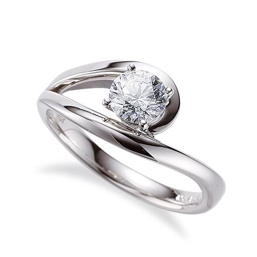 指輪 PT900 プラチナ 天然石 一粒リング 主石の直径約5.2mm ソリティア 割り腕 四本爪留め|900pt 貴金属 ジュエリー レディース メンズ