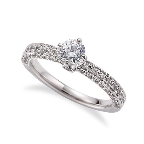 指輪 PT900 プラチナ 天然石 三面メレの豪華なサイド一文字リング 主石の直径約4.4mm 四本爪留め|900pt 貴金属 ジュエリー レディース メンズ