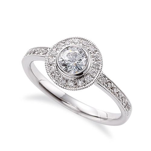 指輪 PT900 プラチナ 天然石 サイド一文字の取り巻きリング 主石の直径約4.4mm|900pt 貴金属 ジュエリー レディース メンズ