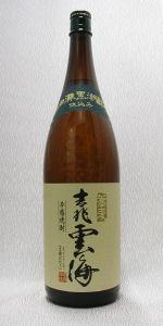 吉兆雲海そば焼酎 25度 1800ml【宮崎県】雲海酒造(株)