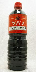 ツバメ 新着セール ビフテキ 送料無料 ソース 1000mlペット 京都 ツバメ食品 申し訳ございません 東寺の味 入荷に一週間程要します