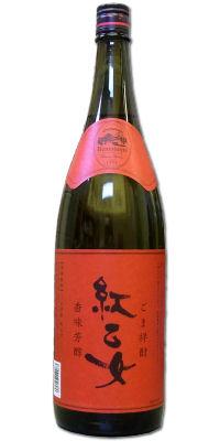 紅乙女 胡麻焼酎25度ごま1800ml【福岡県】(株)紅乙女酒造