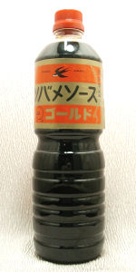 ツバメ ソース ゴールド メイルオーダー 1000mlペット 京都 入荷に一週間程要します 爆買いセール ツバメ食品 申し訳ございません 東寺の味