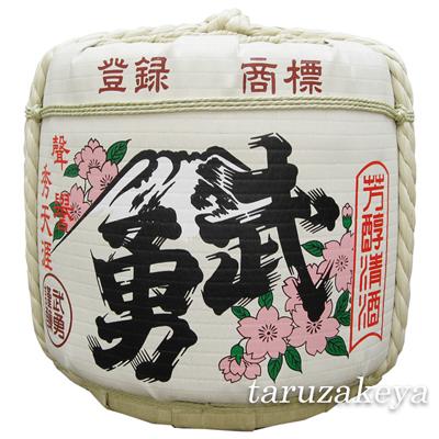 飾り樽[武勇]4斗樽72L(ディスプレイ樽)Japanese Decorative barrel