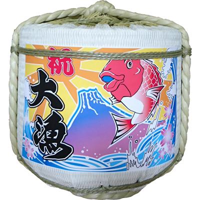 飾り樽[大漁]1斗樽(ディスプレイ樽)Japanese Decorative barrel