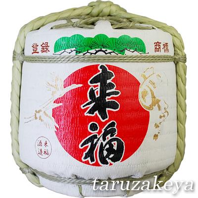 飾り樽[来福]4斗樽(ディスプレイ樽)Japanese Decorative barrel
