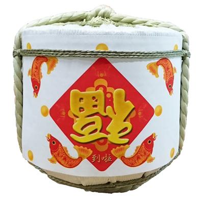飾り樽[到福]1斗樽(ディスプレイ樽)Japanese Decorative barrel