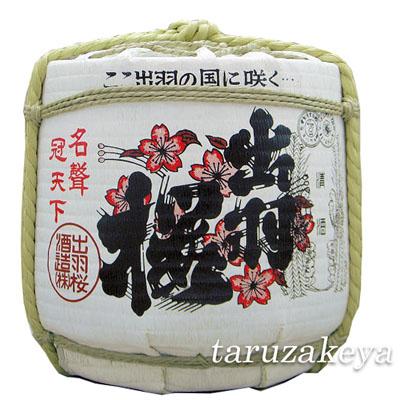 飾り樽[出羽桜]1斗樽(ディスプレイ樽)Japanese Decorative barrel