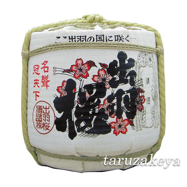 飾り樽[出羽桜]4斗樽(ディスプレイ樽)Japanese Decorative barrel