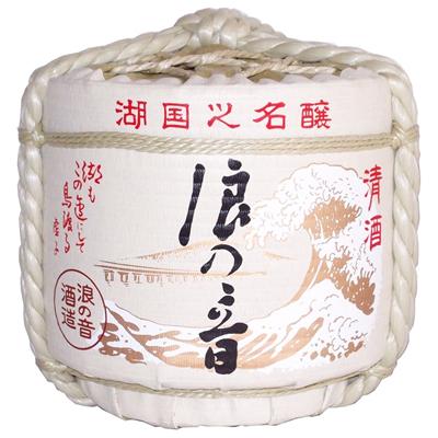 飾り樽[浪の音]2斗樽(ディスプレイ樽)Japanese Decorative barrel